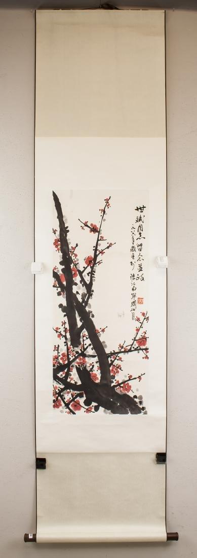Guan Shanyue 1912-2000 Chinese Watercolour Plum - 2