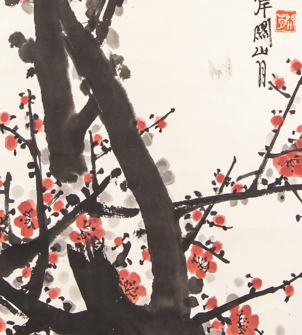 Guan Shanyue 1912-2000 Chinese Watercolour Plum - 3