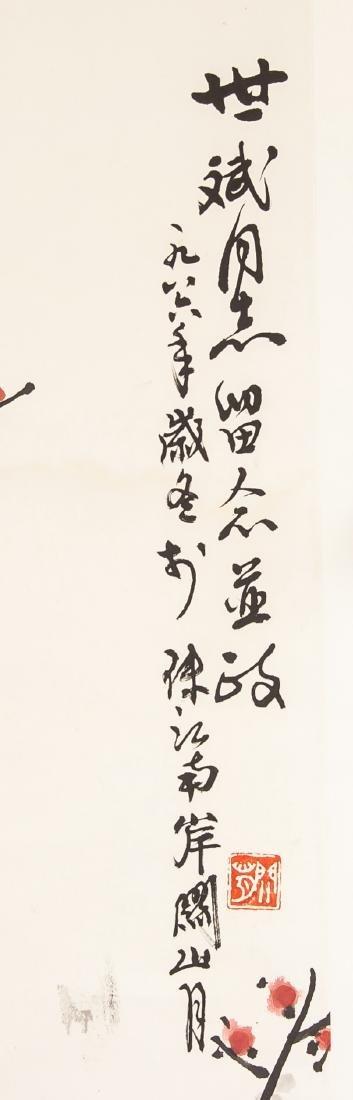 Guan Shanyue 1912-2000 Chinese Watercolour Plum - 4