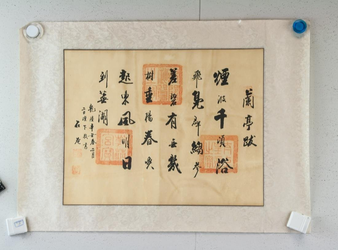 Liu Yong 1719-1805 Chinese Calligraphy Paper Roll - 2