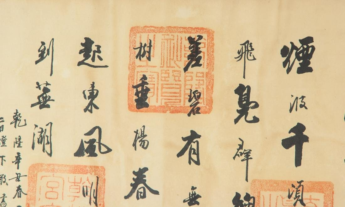 Liu Yong 1719-1805 Chinese Calligraphy Paper Roll - 4