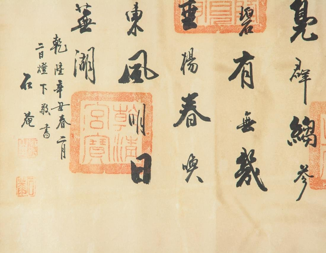 Liu Yong 1719-1805 Chinese Calligraphy Paper Roll - 5