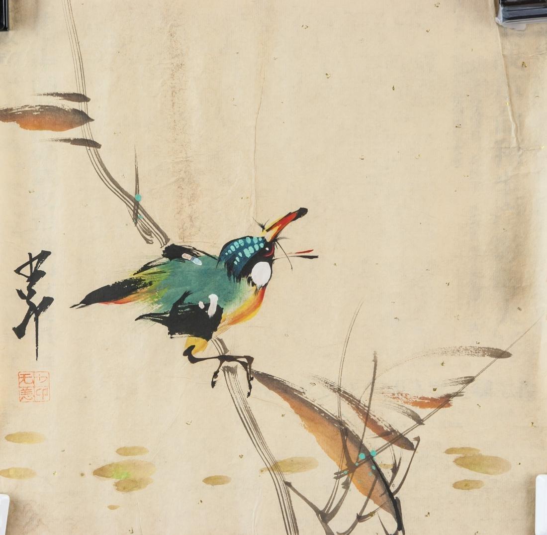 Zhao Shaoang 1905-1998 Chinese Watercolour Bird