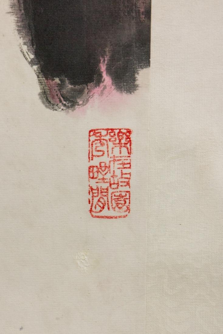 Chen Yongjian Chinese Watercolour on Paper Roll - 5