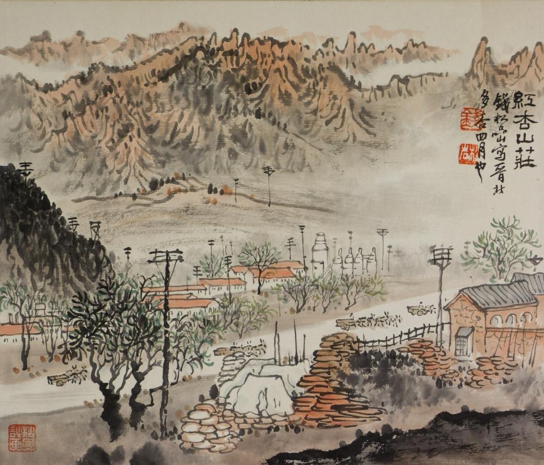 Qian Songyan 1899-1985 Chinese Watercolour Paper