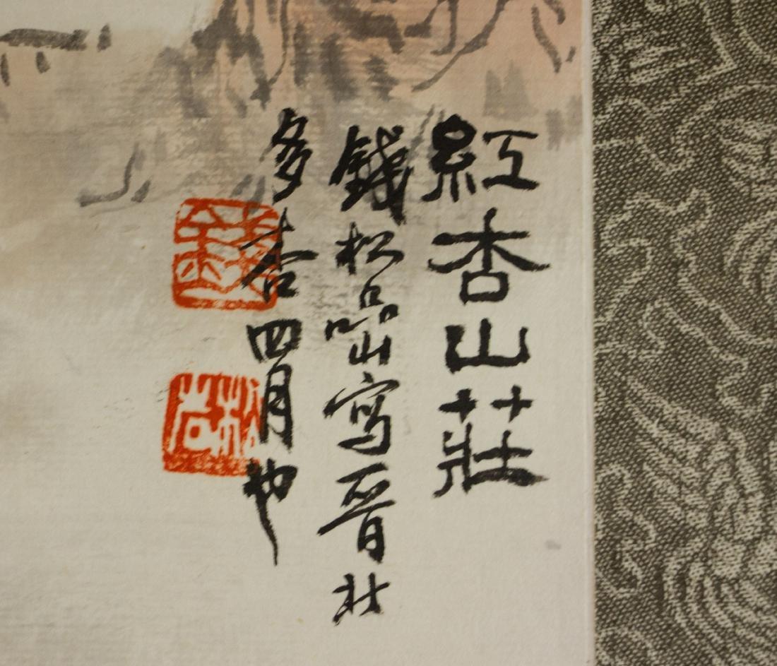 Qian Songyan 1899-1985 Chinese Watercolour Paper - 5