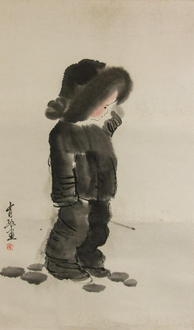 Wang Youzheng b.1941 Chinese Watercolour PaperRoll