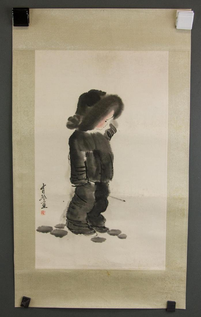 Wang Youzheng b.1941 Chinese Watercolour PaperRoll - 2