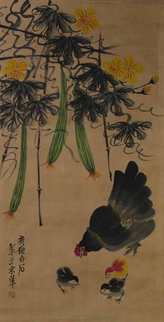 Qi Baishi1864-1957 Watercolour on Paper Scroll