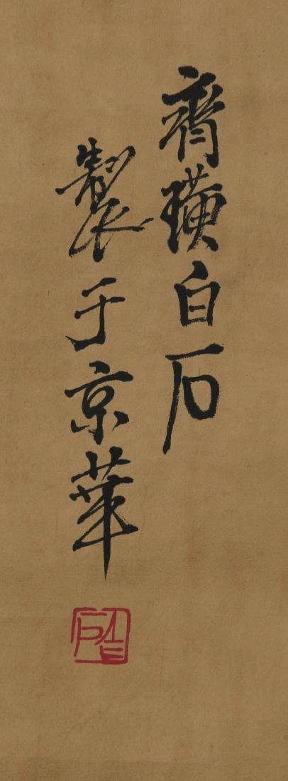 Qi Baishi1864-1957 Watercolour on Paper Scroll - 2
