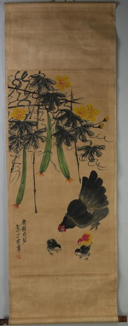 Qi Baishi1864-1957 Watercolour on Paper Scroll - 3