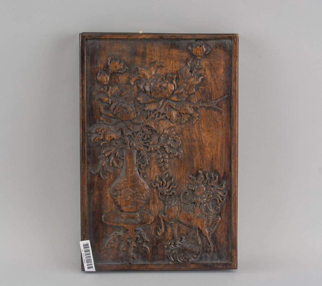 Luo Ping 1733-1799 Chinese Sketchbook Wood Cover - 10