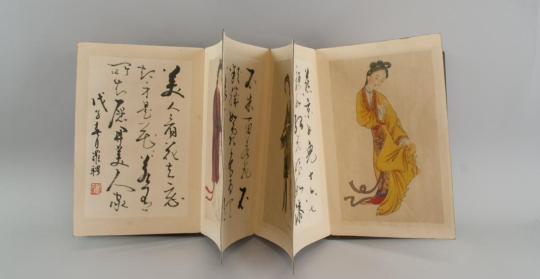 Luo Ping 1733-1799 Chinese Sketchbook Wood Cover