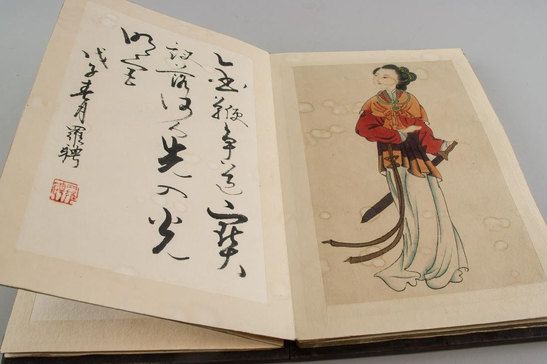 Luo Ping 1733-1799 Chinese Sketchbook Wood Cover - 8