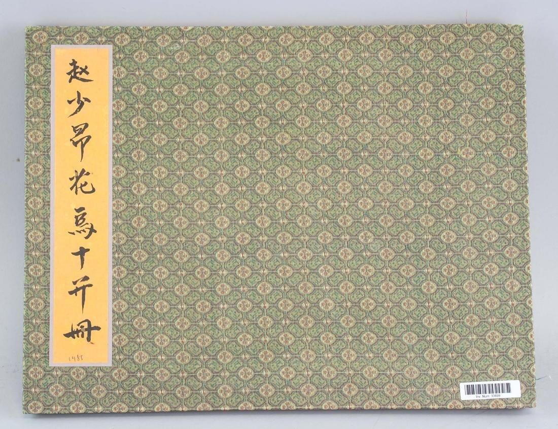 Zhao Shaoang 1905-1998 Chinese Watercolour Birds