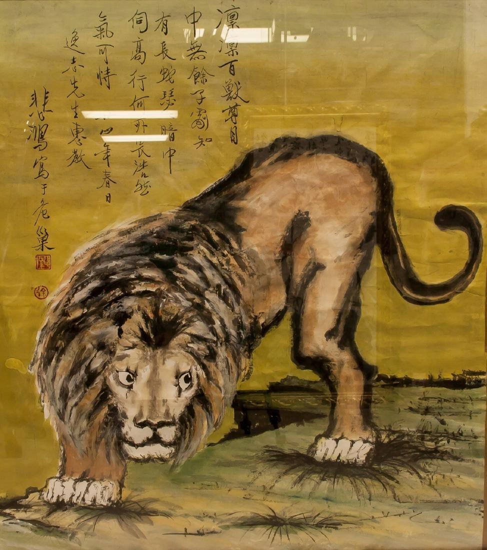 Xu Beihong 1895-1953 Chinese Watercolour Male Lion