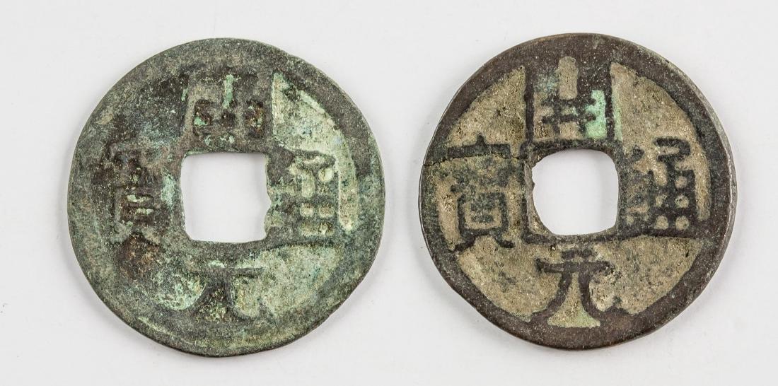 2 732-907 China Tang Kaiyuan 1 Cash Hartill-14.7