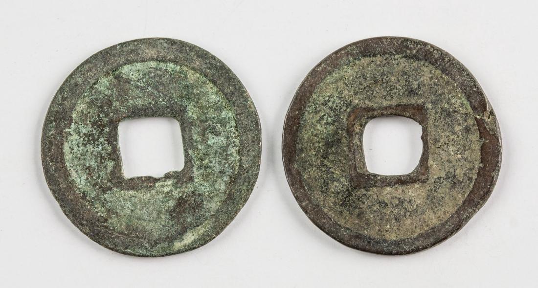 2 732-907 China Tang Kaiyuan 1 Cash Hartill-14.7 - 2