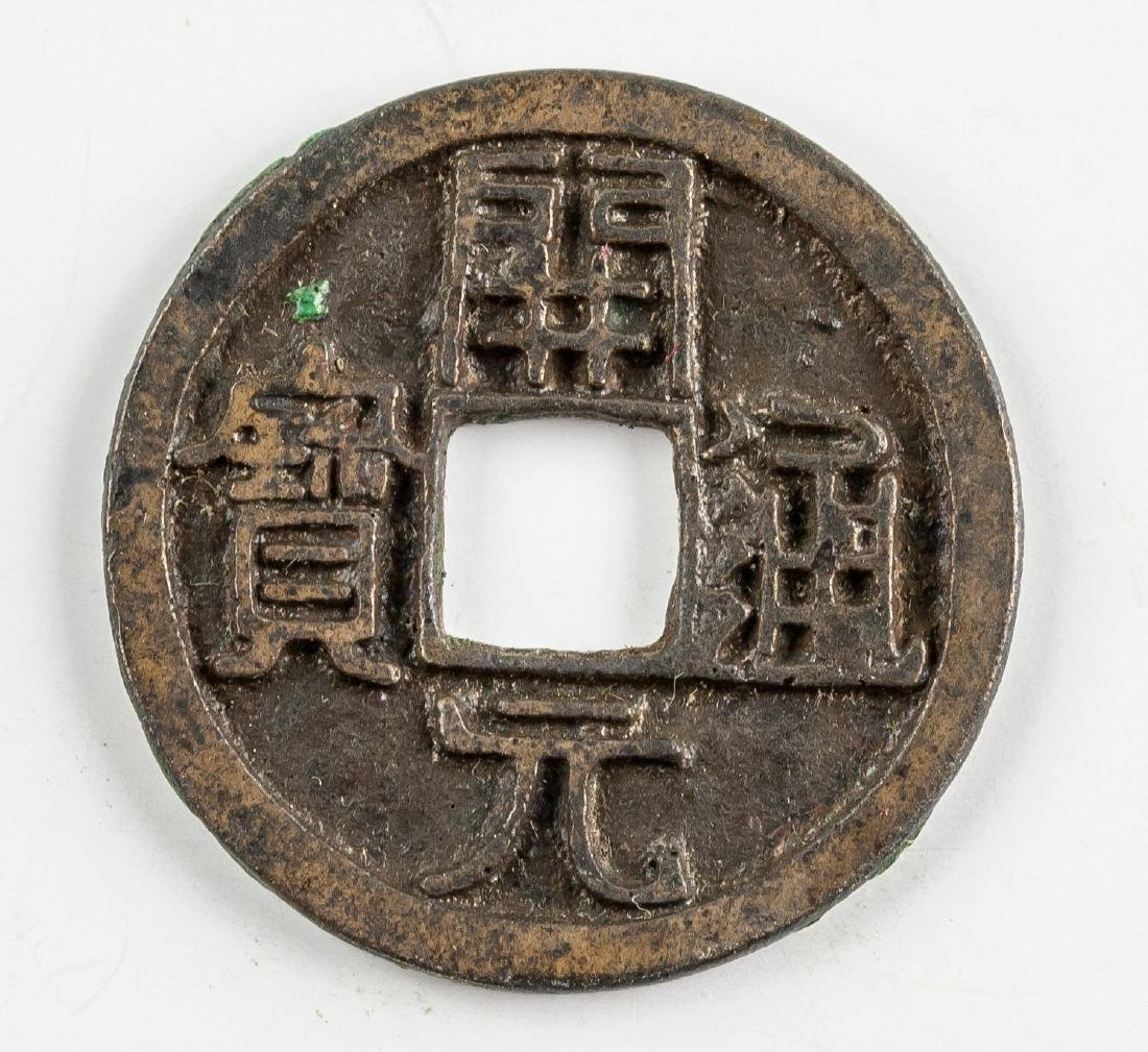 718-732 China Tang Kaiyuan 1 Cash Hartill-14.3