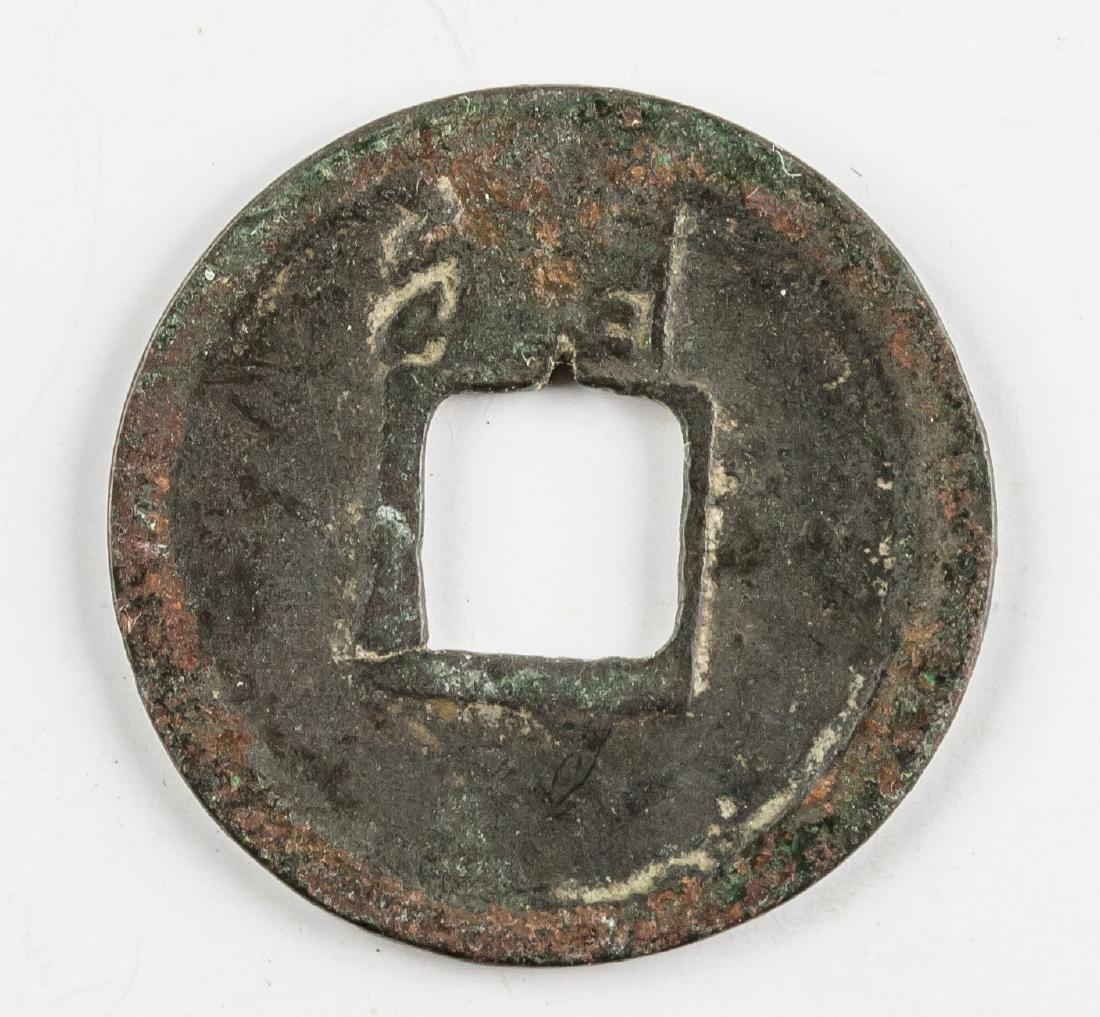845-846 China Tang Kaiyuan 1 Cash Hartill-14.81 - 2