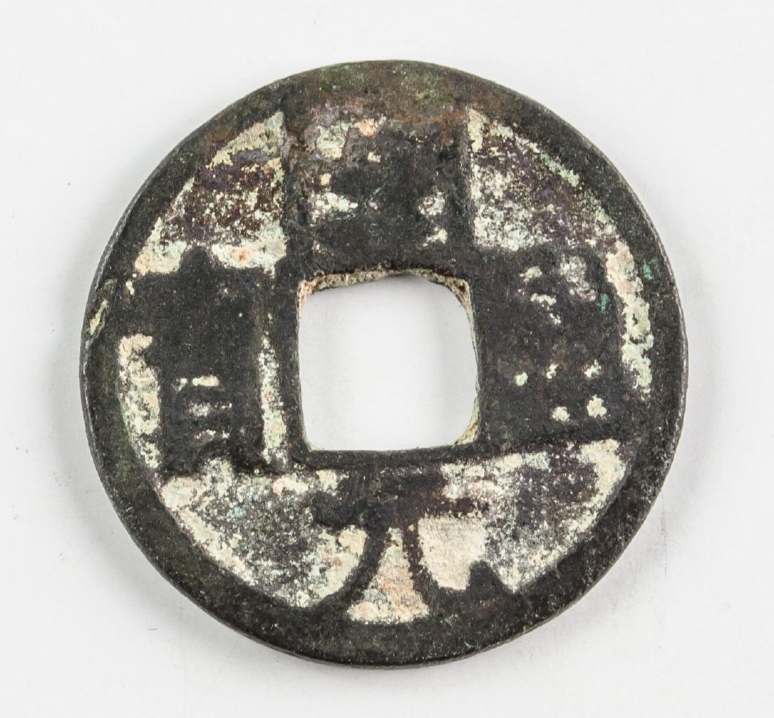 845-846 China Tang Kaiyuan 1 Cash Hartill-14.50