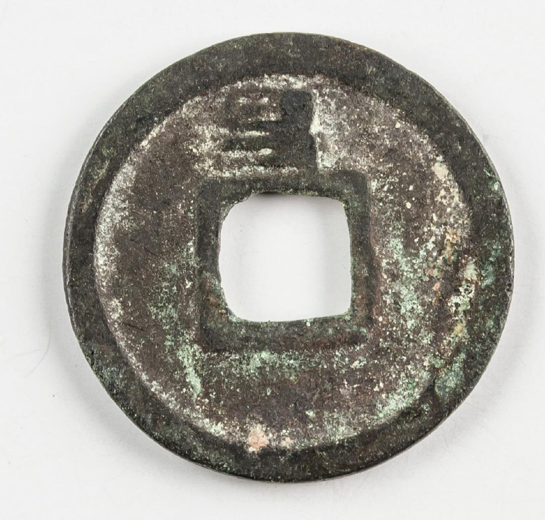 845-846 China Tang Kaiyuan 1 Cash Hartill-14.50 - 2