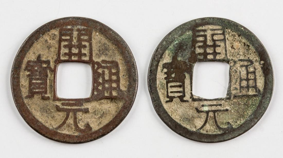 2 718-732 China Tang Kaiyuan 1 Cash Hartill-14.3