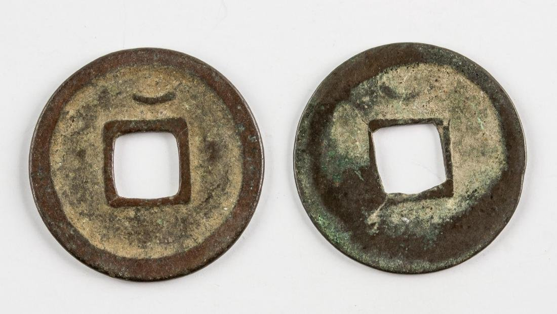 2 718-732 China Tang Kaiyuan 1 Cash Hartill-14.3 - 2