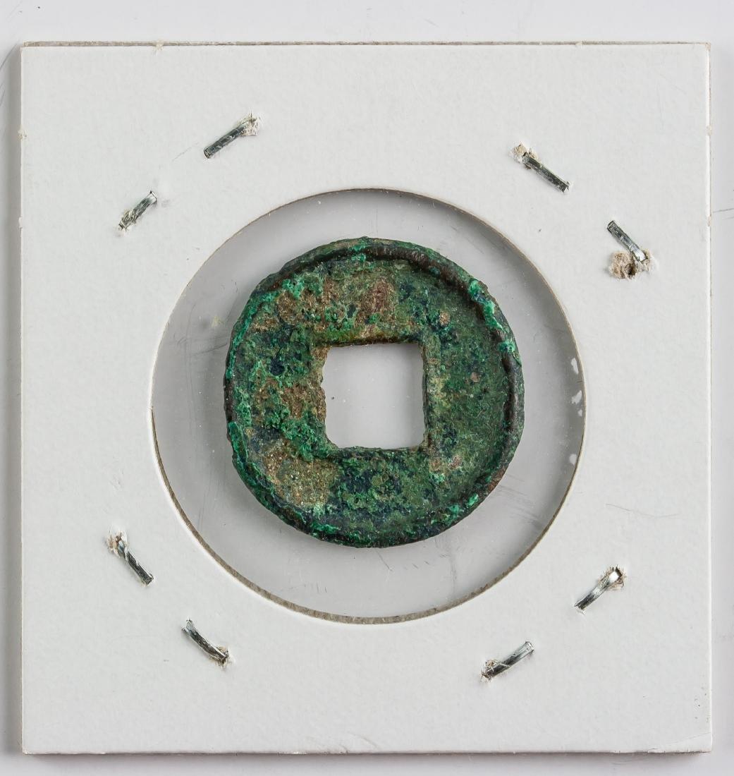 14- 40 China Han Dynasty Wangmang Huoquan Bronze - 4