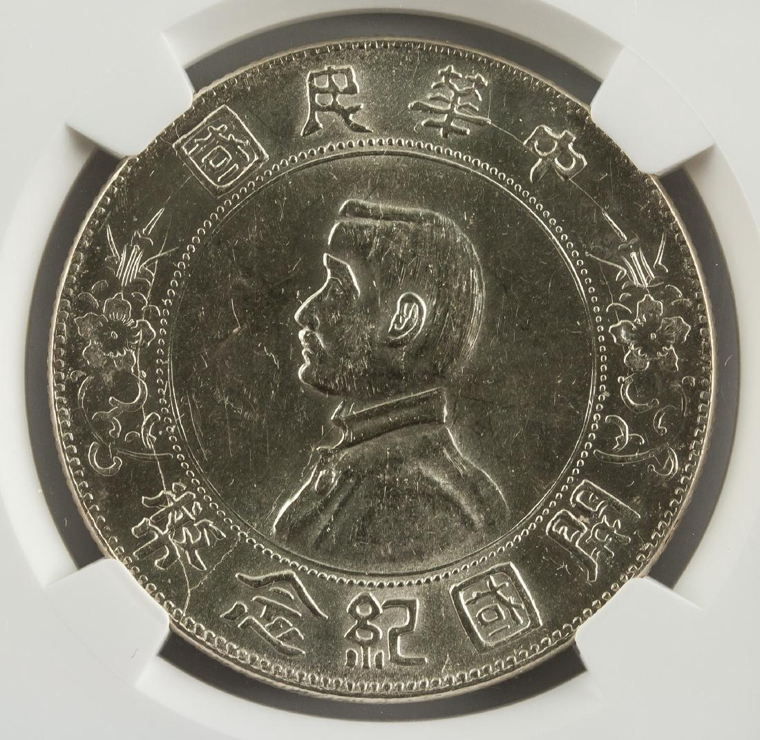 1927 China Memento 1 Dollar Silver NGC Graded MS62 - 3