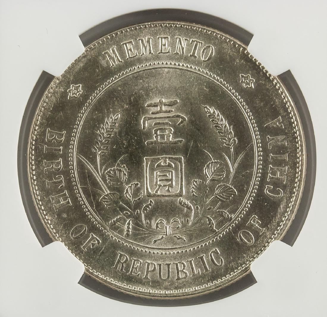1927 China Memento 1 Dollar Silver NGC Graded MS62 - 4