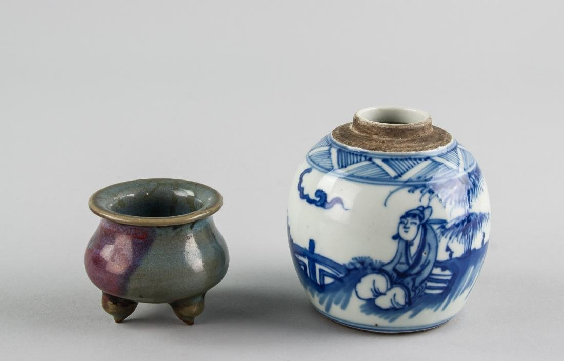Two Assorted Chinese Small Porcelain Jar & Censer