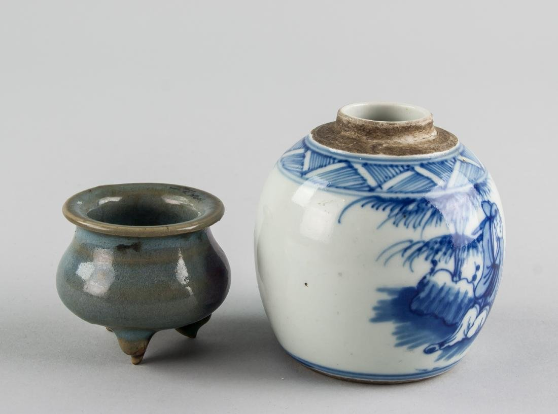 Two Assorted Chinese Small Porcelain Jar & Censer - 2