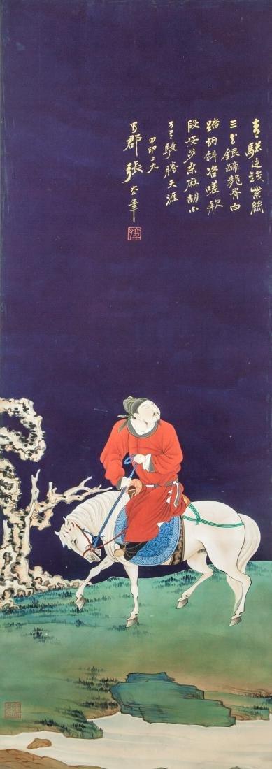 Zhang Daqian Nobleman on Horse Certificate Provenance
