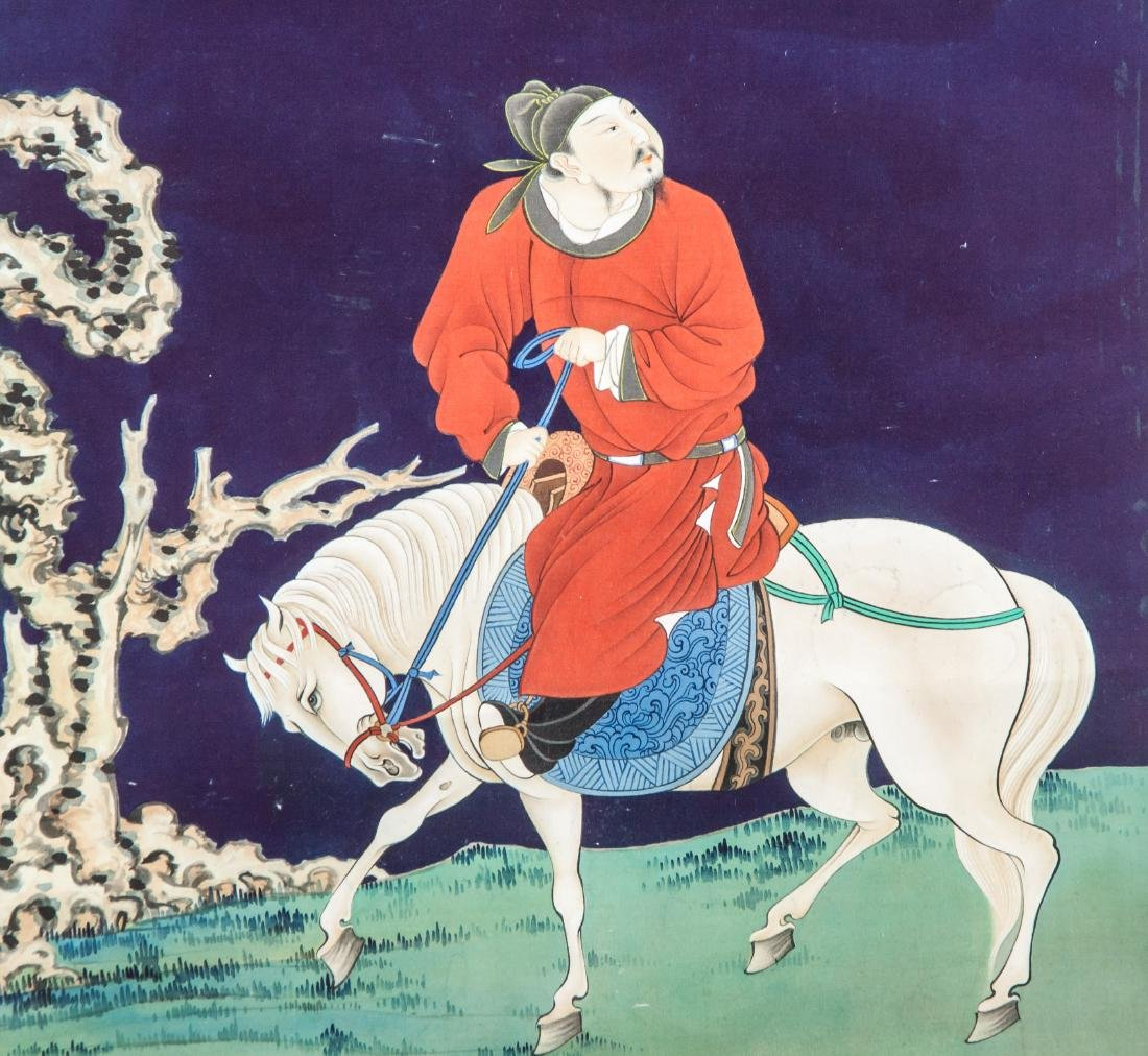 Zhang Daqian Nobleman on Horse Certificate Provenance - 3