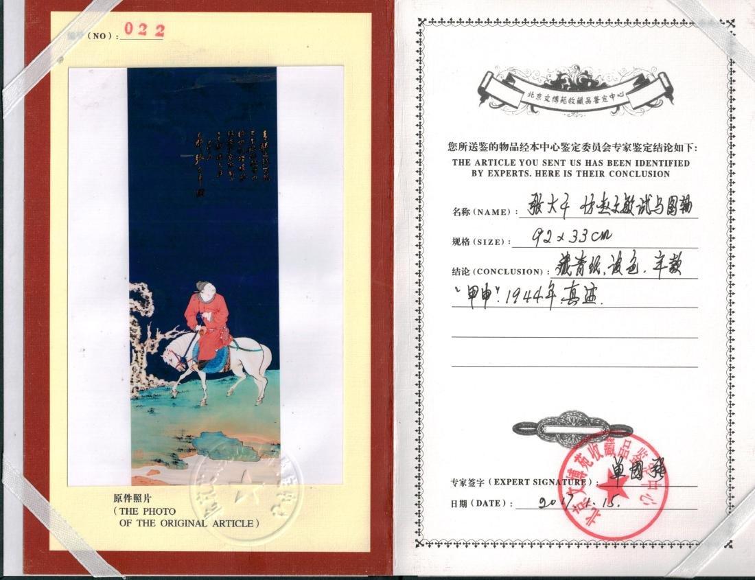 Zhang Daqian Nobleman on Horse Certificate Provenance - 6
