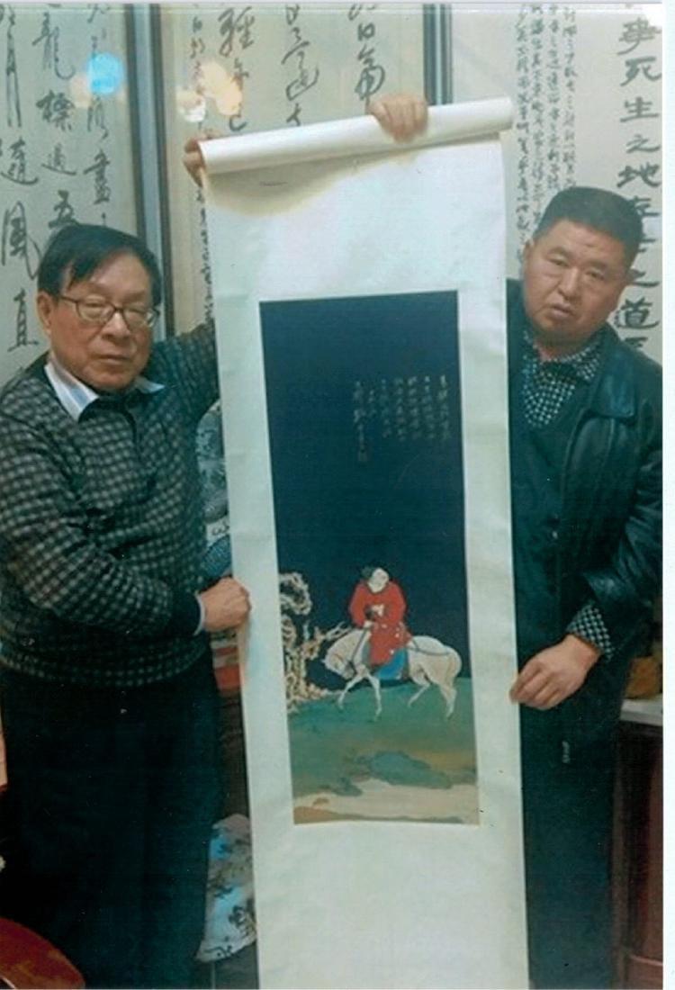 Zhang Daqian Nobleman on Horse Certificate Provenance - 7