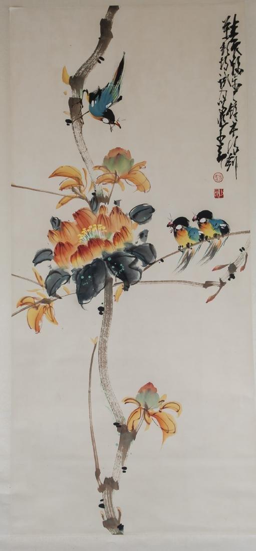 Zhao Shaoang 1905-1998 China Watercolor Kingfisher