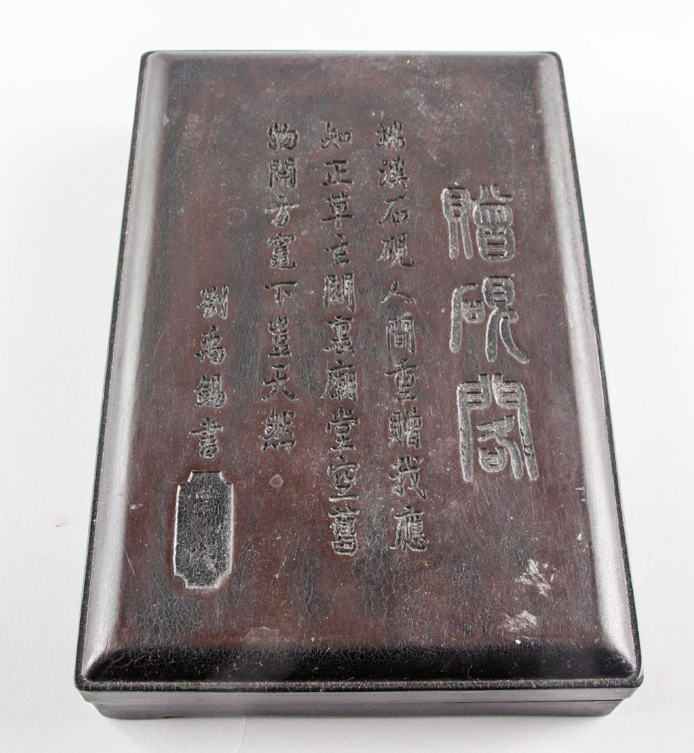 Chinese Duan Ink Stone with Case Qianlong Mark