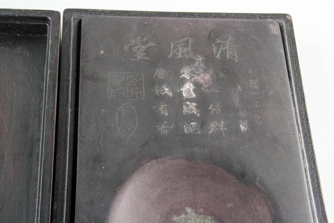 Chinese Duan Ink Stone with Case Qianlong Mark - 4