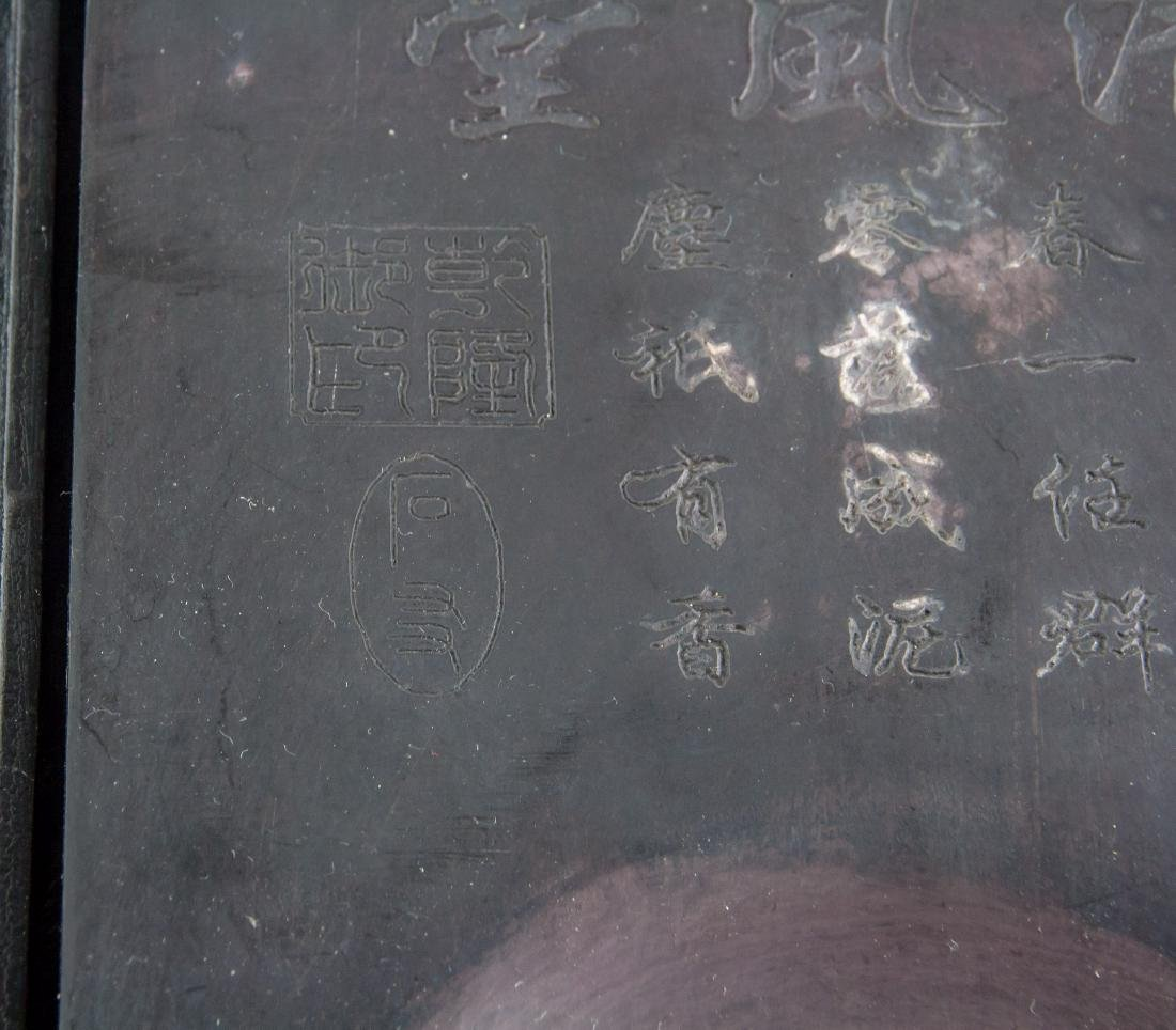 Chinese Duan Ink Stone with Case Qianlong Mark - 5