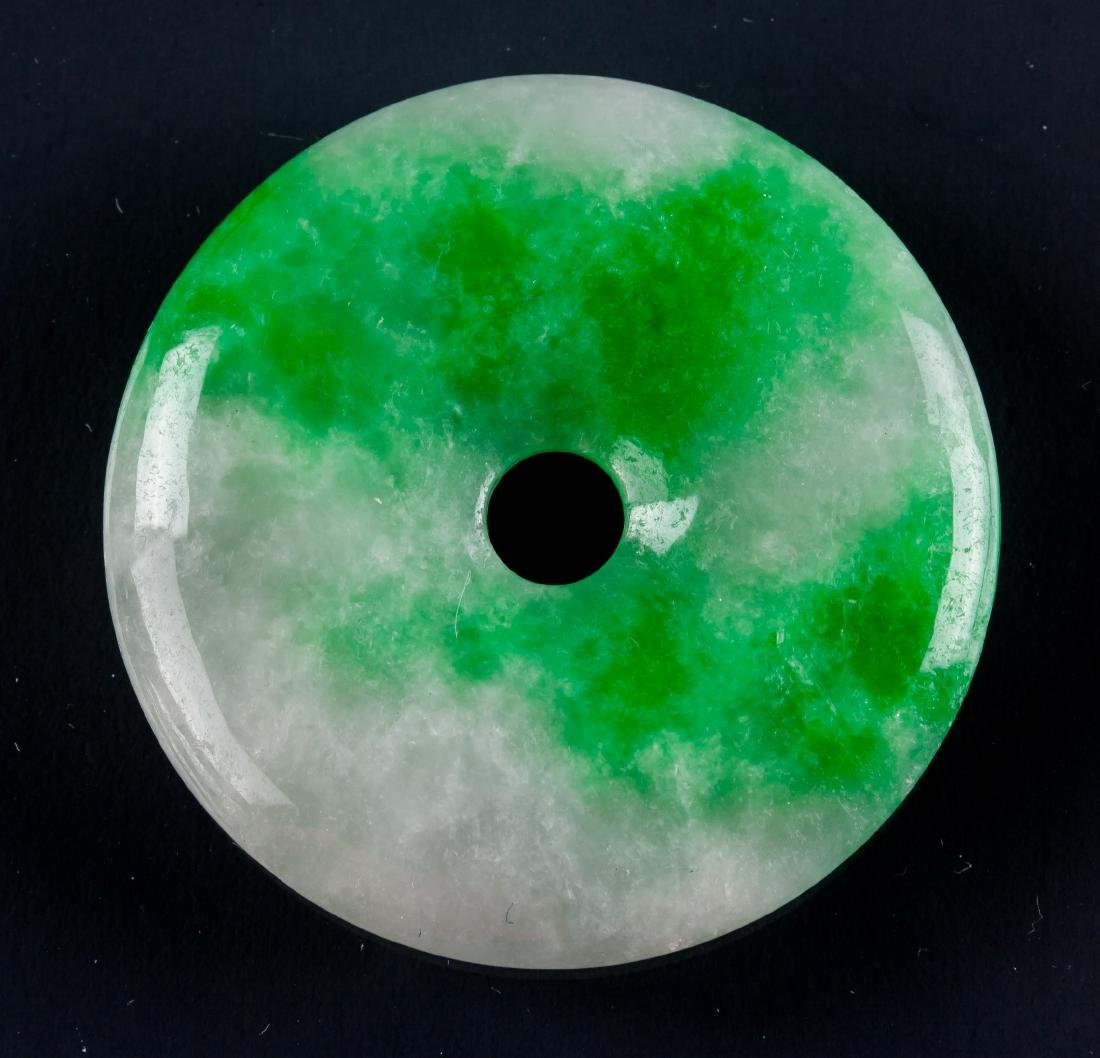 Burma Green Jadeite Carved Peace Pendant