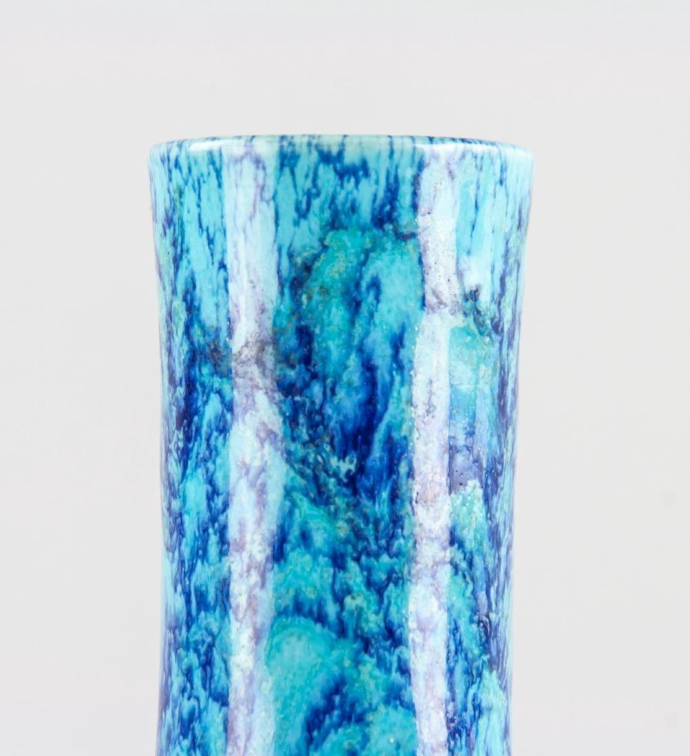 Chinese Robin Egg Blue Porcelain Vase Yongzheng MK - 5