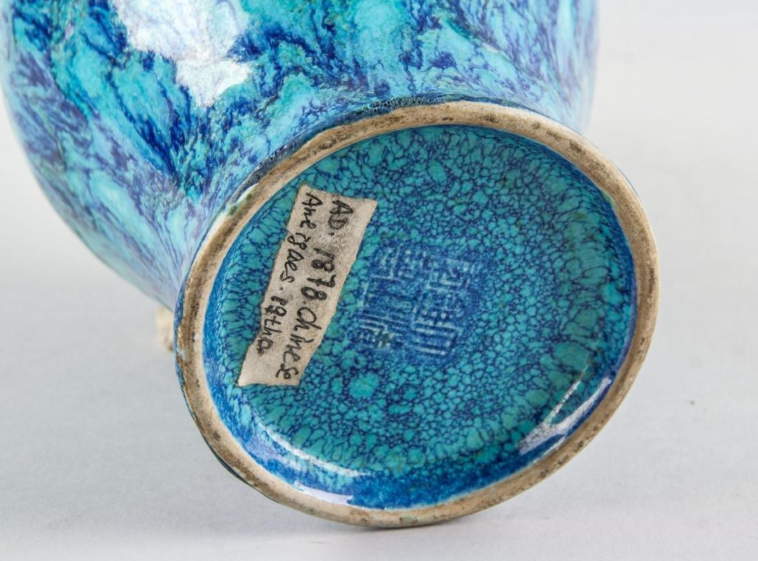 Chinese Robin Egg Blue Porcelain Vase Yongzheng MK - 6