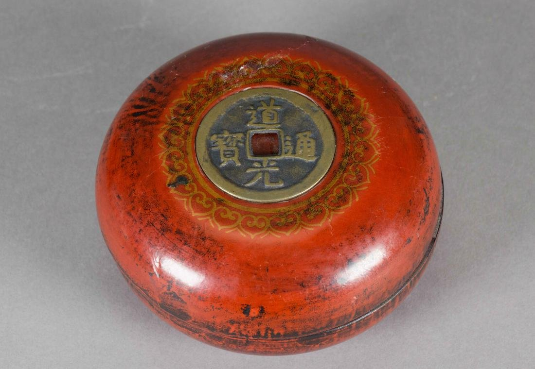 Chinese Compass w/ Red Lacquer Case - 3
