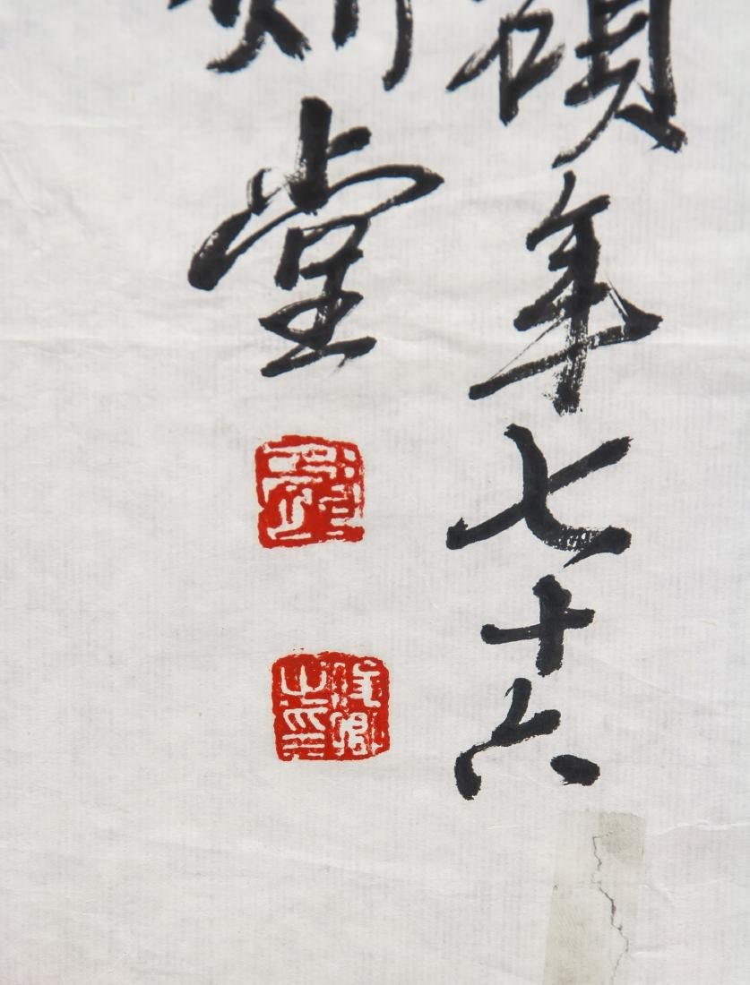 Wu Changshuo 1844-1927 Chinese Calligraphy Paper - 4