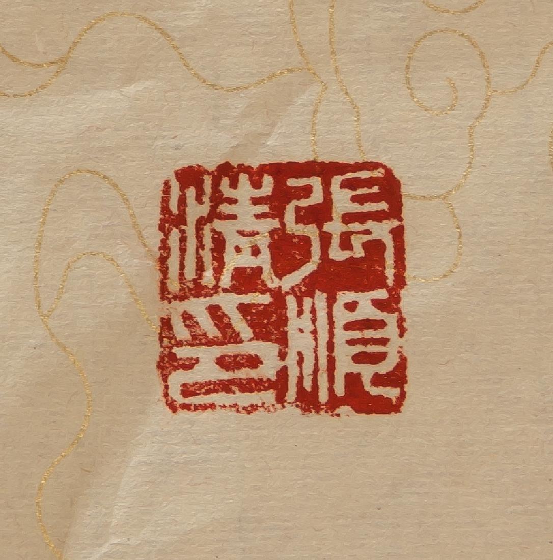 Zhang Shunqing Modern Chinese Ink Calligraphy - 3