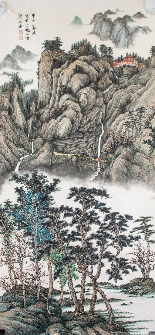 Liang Shiyu b.1945 Chinese Watercolour Landscape