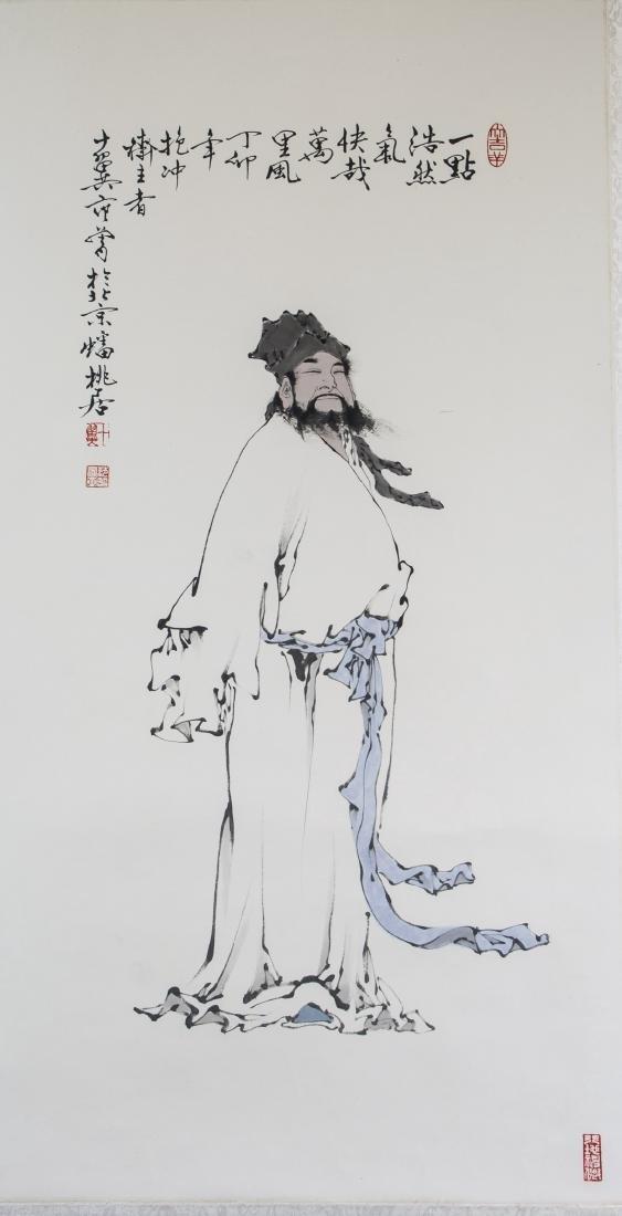 Fan Zeng b.1938 Chinese Watercolour on Paper Roll