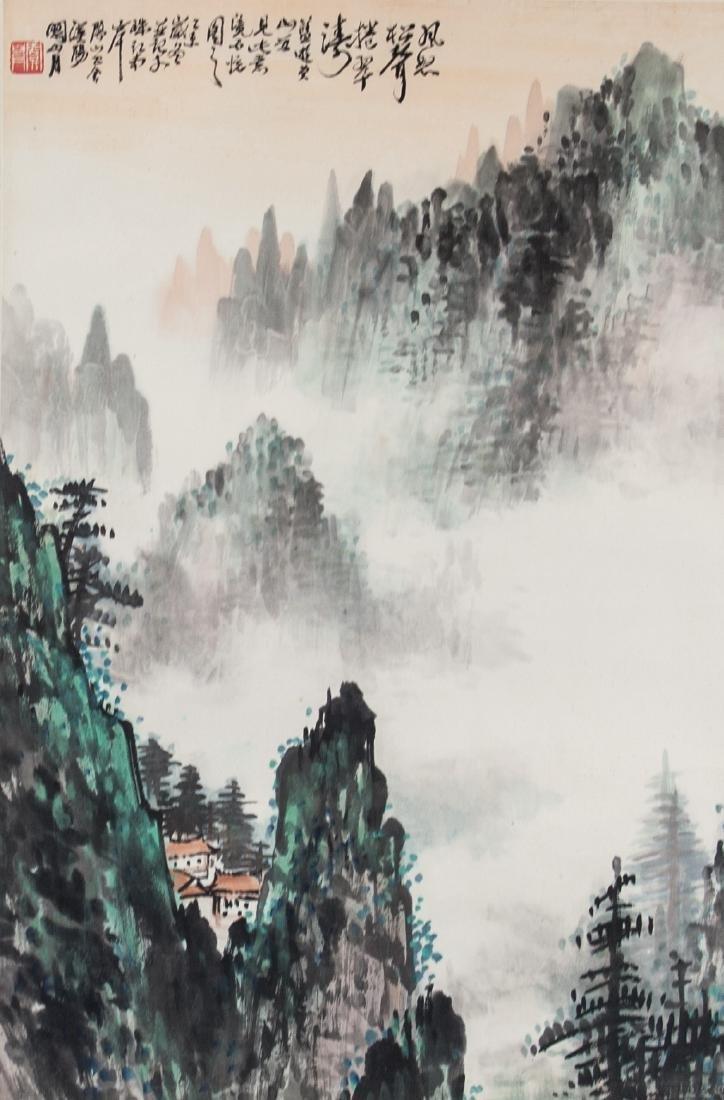 Guan Shanyue 1912-2000 Chinese Watercolour Roll
